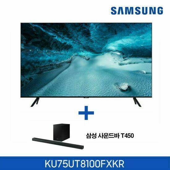 삼성 UHD TV 75인치 KU75UT8100FXKR + 사운드바 사은품 증정, 색상:벽걸이