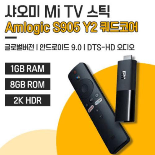 샤오미 미 티비 스틱 mi tv stick, 샤오미 Mi TV 스틱
