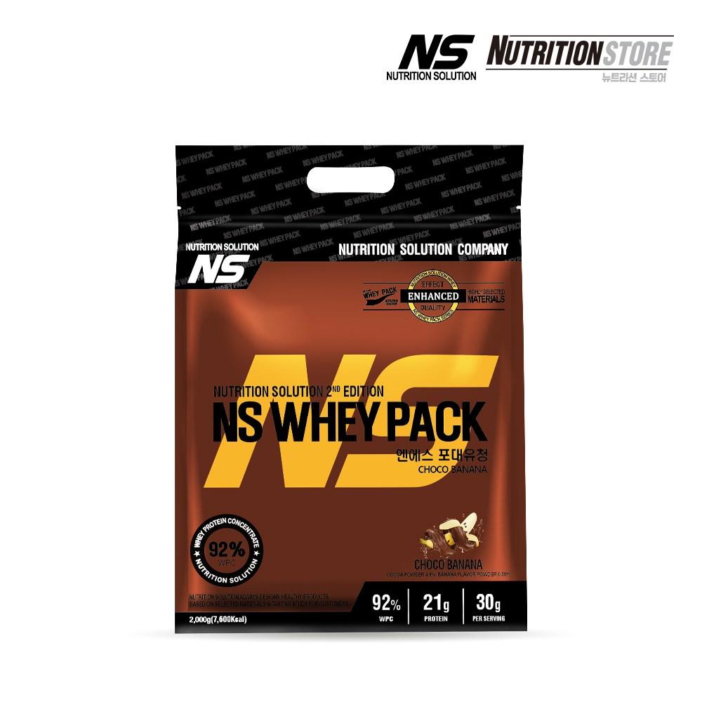 뉴트리션스토어 NS 포대유청 WPC 초코바나나맛 유청단백질가루 단백질쉐이크 프로틴, 1팩, 2kg