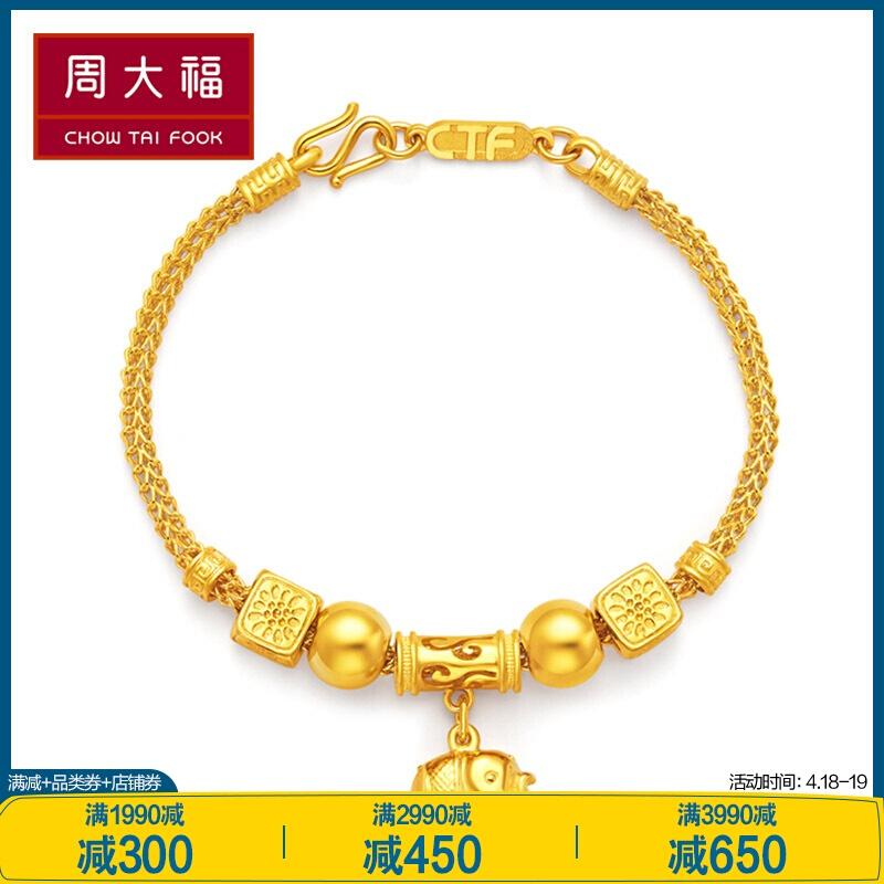 주대복 귀여운 코상 전금 황금 팔찌 (공비:408 계산) F205261전금 16.25cm 약 18.75g
