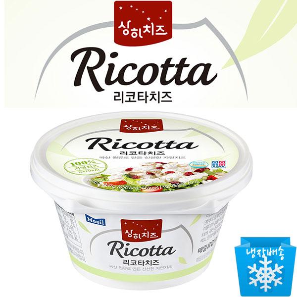 매일유업 상하치즈 리코타치즈200g 샐러드에 올려먹는치즈, 1개, 200g