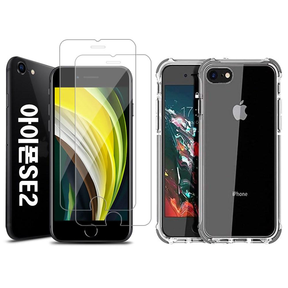 퀵핀 아이폰 SE2 전용 강화유리필름(2매)+범퍼젤리케이스(2개), 1개