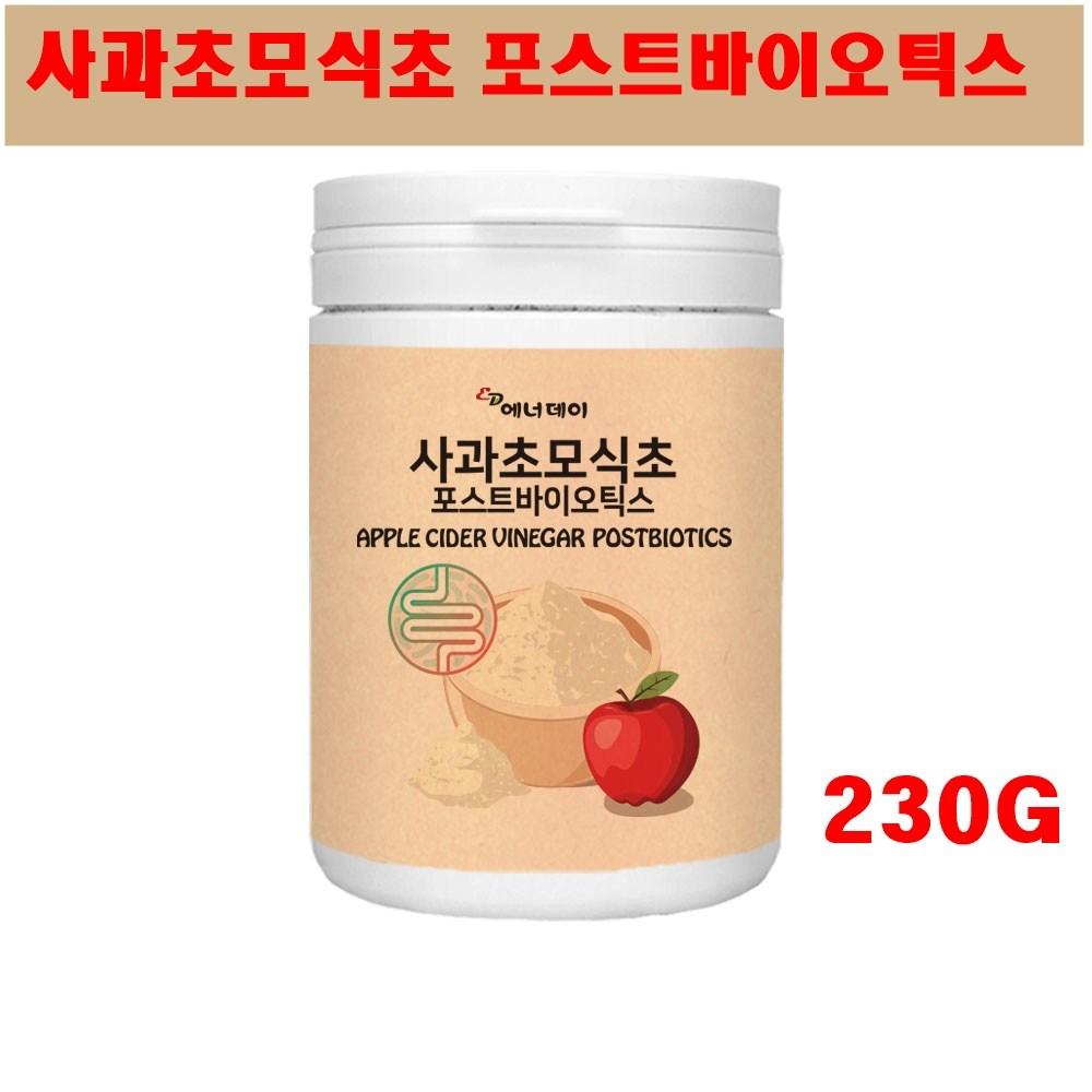 사과초모식초 포스트바이오틱스 분말 유산균 애플사이다비니거 유기산 발효 사과 식초 프락토올리고당 프리바이오틱스 람노서스 프롤린 모유유래 가세리 230G, 3개