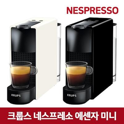 크룹스 네스프레소 에센자 미니 C30 XN1108 XN1101 시티즈 커피머신, 블랙