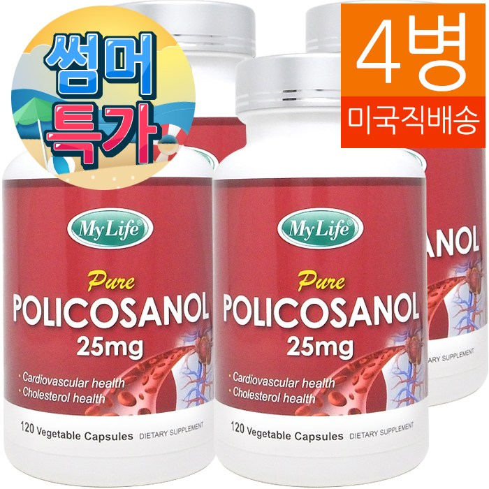 My Life 2+2 4병 폴리코사놀 Policosanol 25mg 120정