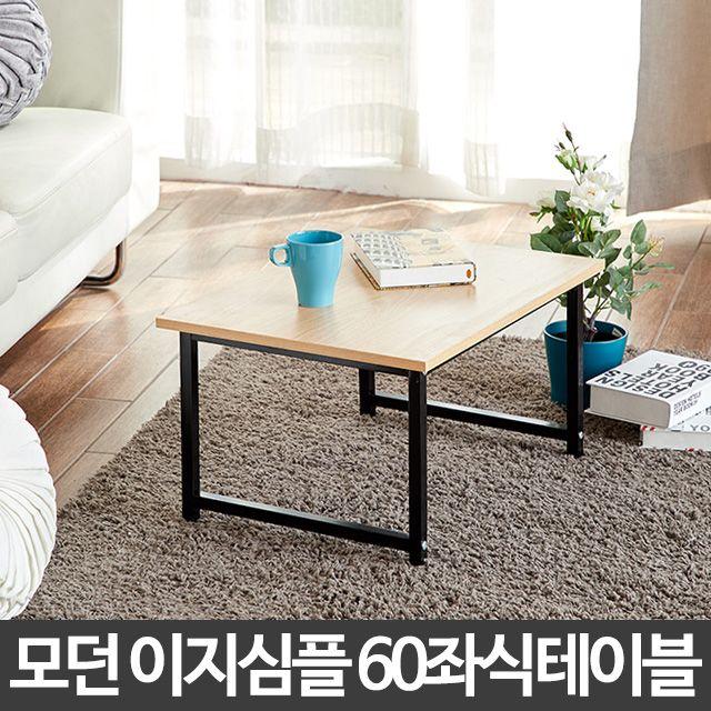 거실 테이블 확장형 기능성 베란다 4인 1인 2인 6인 원형 좌식 입식 원목 나무 티 좌탁 통 라탄, 화이트