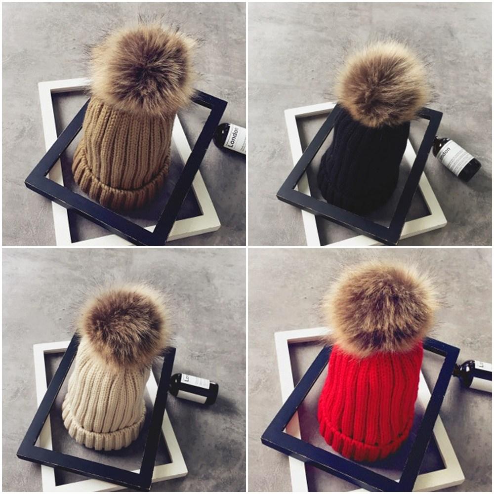 겨울 니트 꽈배기 방한 폼폼이 왕방울 예쁜 패션 비니 털 모자