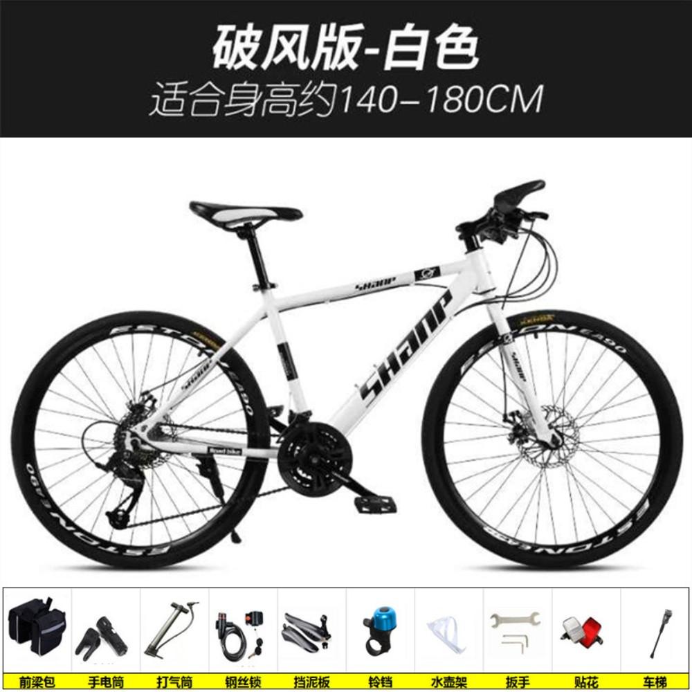 Giant Bonwe Mountain Bike 일반 산악 자전거 성인용, 21 단 + E + 24 인치