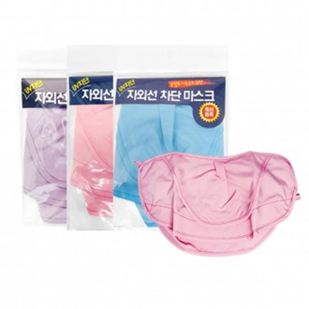 상세 국내산 UV차단 자전거 라이딩용 마스크 건강용품 황사 1회용부직포마스크, 1개, 핑크