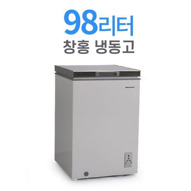 창홍 냉동고 98~291리터 소형 업소용 급속냉각, ORD-100CFS