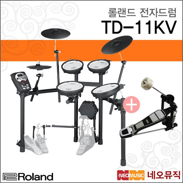 롤랜드 TD-11KV, 롤랜드 TD-11KV-페달