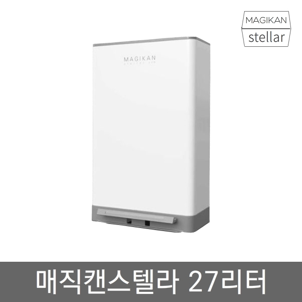 매직캔 매직캔스텔라 21L 27L 화이트 민트 신제품 기본리필내장, 02_MJ280WG→스텔라27ℓ-화이트