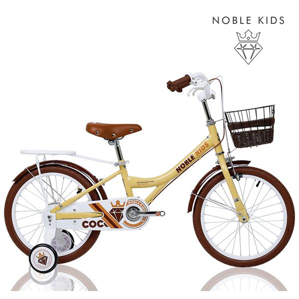 NOBLE KIDS 2021 아동용 어린이자전거 코코 18인치 어린이 자전거, 코코16인치 베이지 미조립