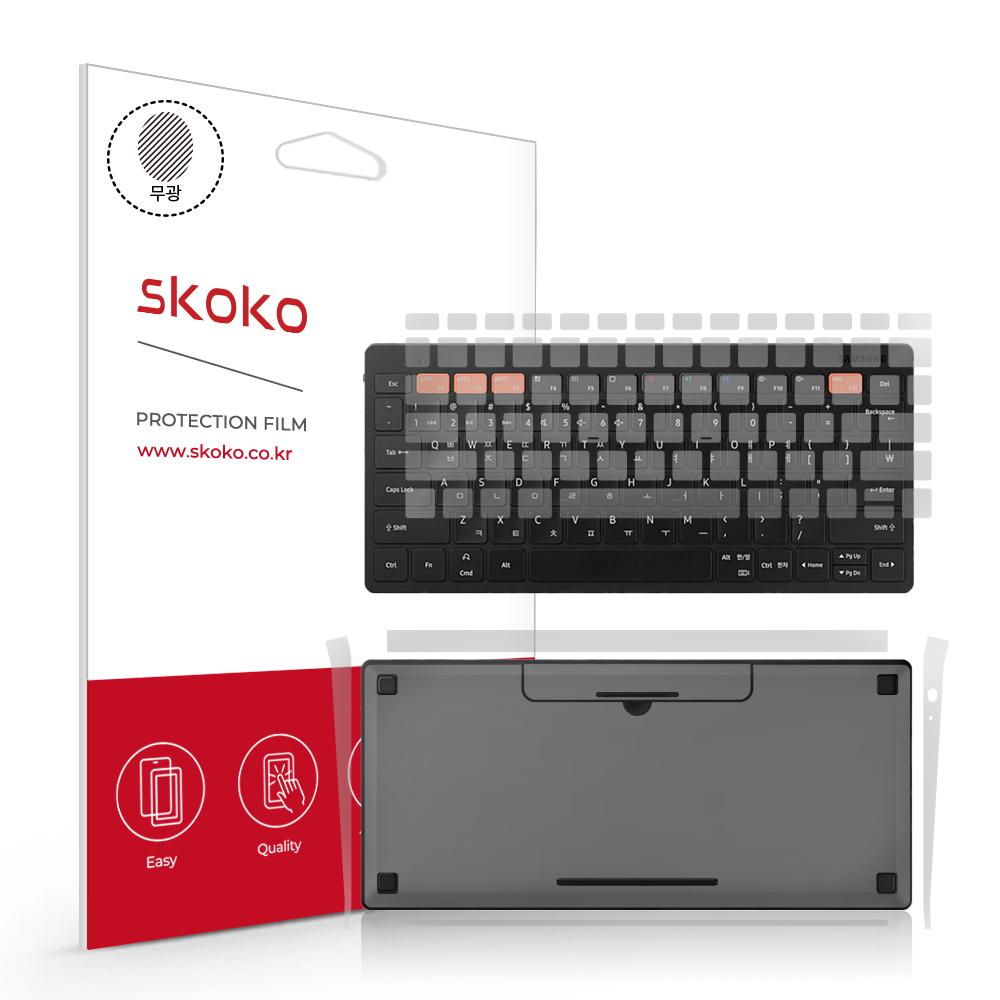 스코코 삼성 스마트 키보드 트리오 500 무광 전신 외부보호필름, 단품