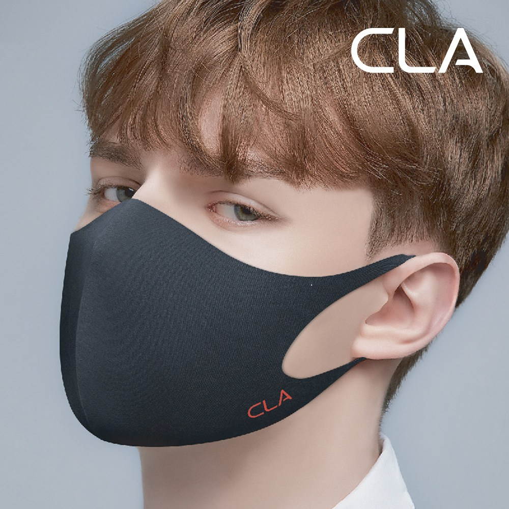 CLA 컬러 마스크