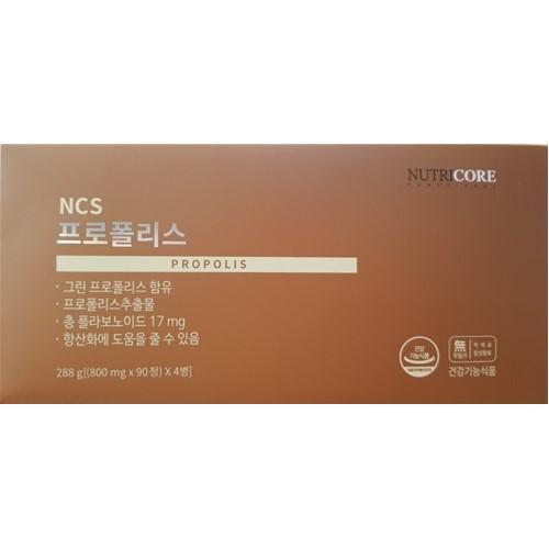 뉴트리코어 NCS 그린 프로폴리스 800mg x 90정 x 4병, 72g(800mg x 90정)