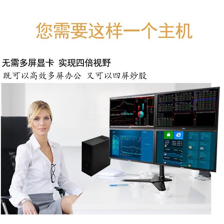 주식용 사무용컴퓨터 온라인게임 조립컴퓨터 가정용 업무000085656, 01 128GB, 01 코스요리, 01 8GB