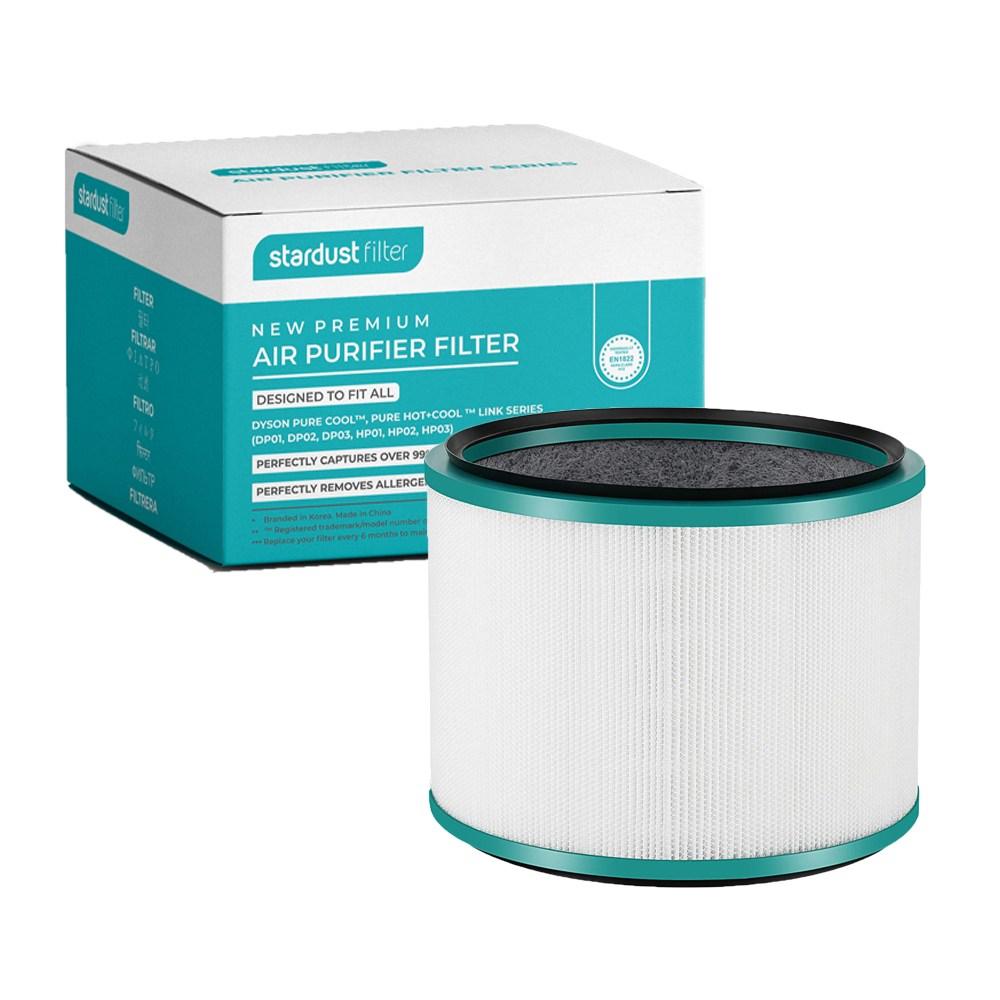 스타더스트필터 다이슨 공기청정기 필터- 퓨어쿨 핫앤쿨 링크 호환용 교체 헤파 (TP03 TP04 DP03 DP04 HP03 HP04 AM11)