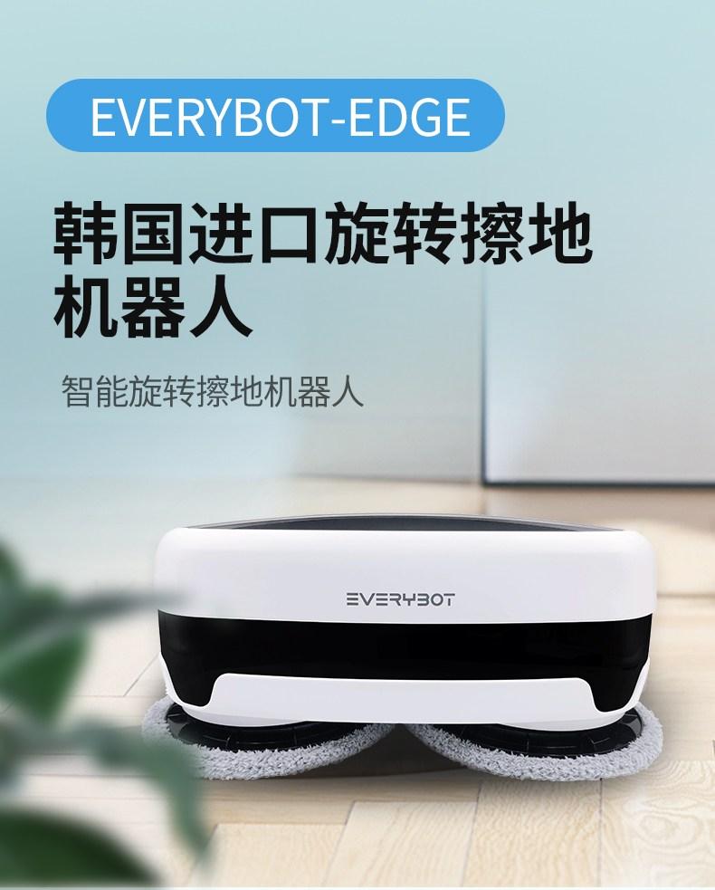 한국 정품 스마트 전동 로봇청소기 가정용 자동 로봇 청소기 메이트 바닥청, 상세내용참조