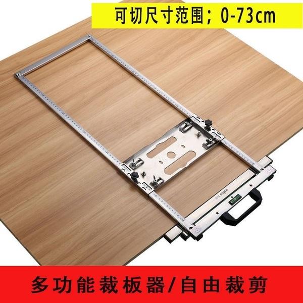 레일 테이블 목공용 조기대, 75cm 기본형 (POP 5542911418)