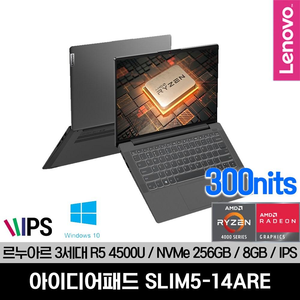 레노버 ideapad SLIM5-14ARE 노트북 RYZEN5 WIN10 그라파이트 그레이, NVMe 256GB, 8GB, 운영체제 포함