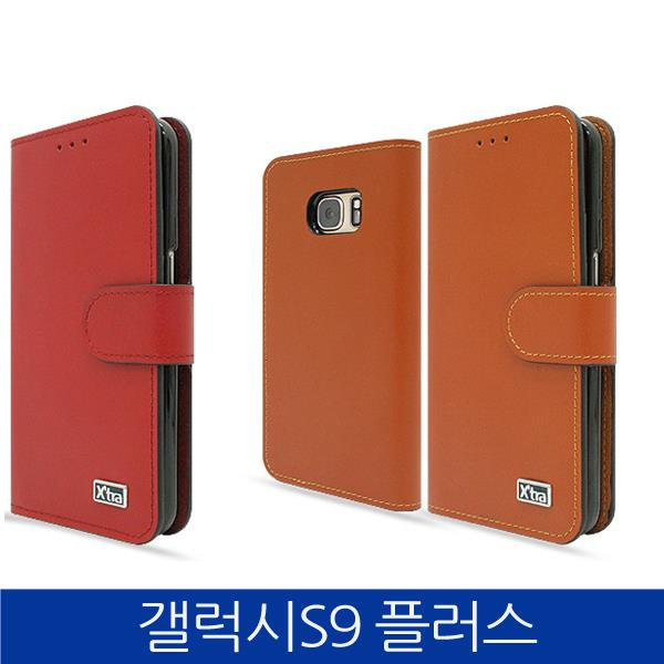 ksw93 갤럭시S9플러스. 카우 스티치 팬텀 가죽 폰케이스 G965 ue278 case