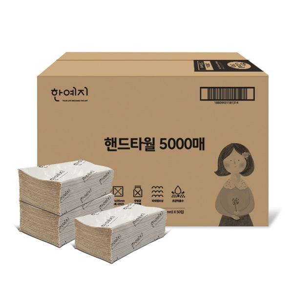 한예지 무형광 핸드타올 5000매, 1box (POP 4500420712)