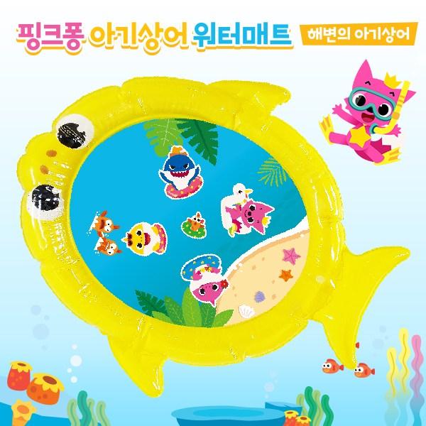 아이넷 핑크퐁 아기상어 워터매트 - 해변의 + 목욕놀이 사은품 증정 이벤트!!!!