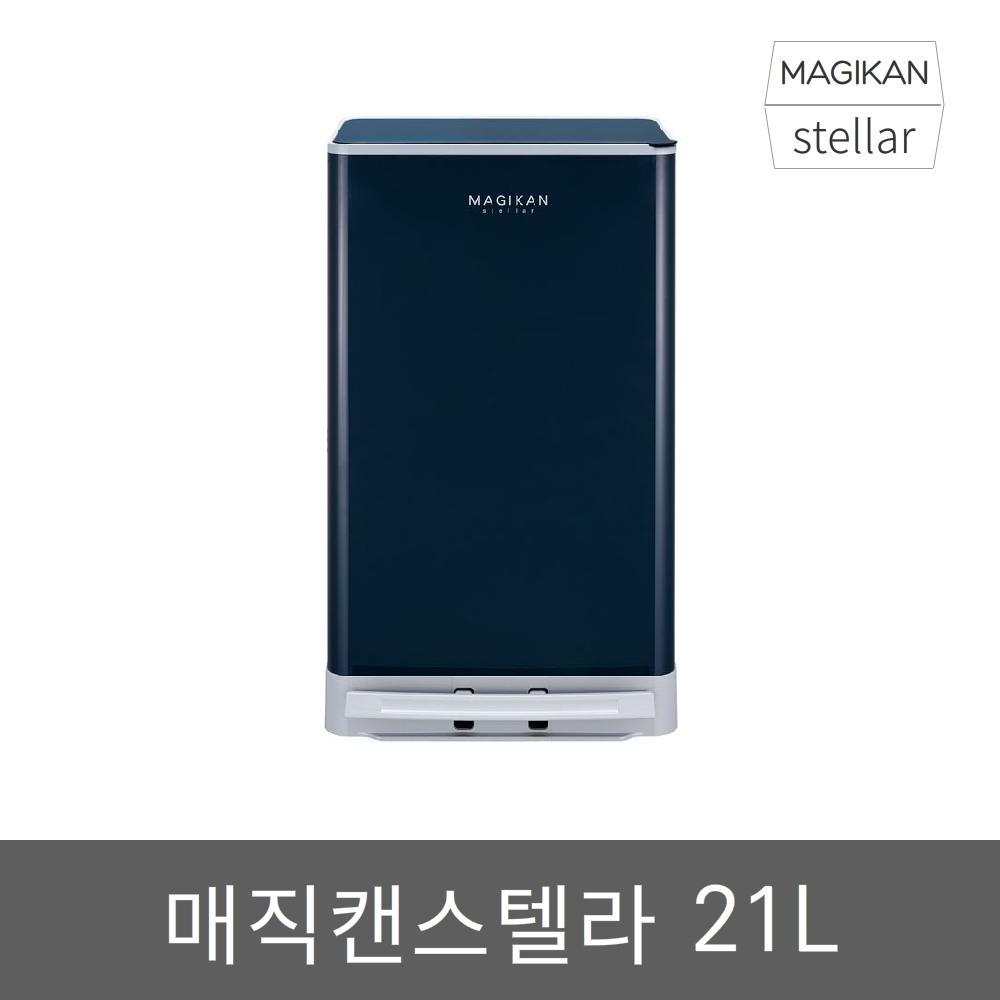매직캔 매직캔스텔라 21L 27L 네이비 신제품 기본리필내장, 05_MJ250NG→스텔라21ℓ-네이비