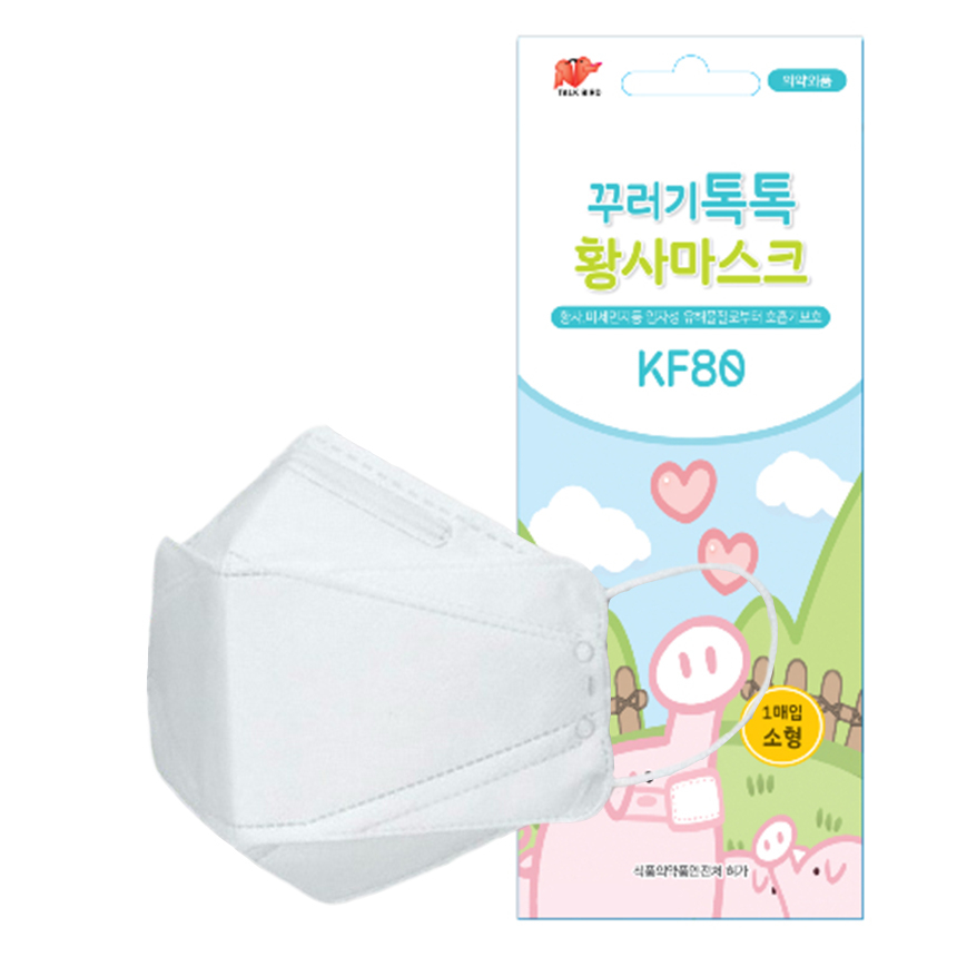 꾸러기 톡톡 황사마스크 KF80 유아용(3-7세), 1개, 20매