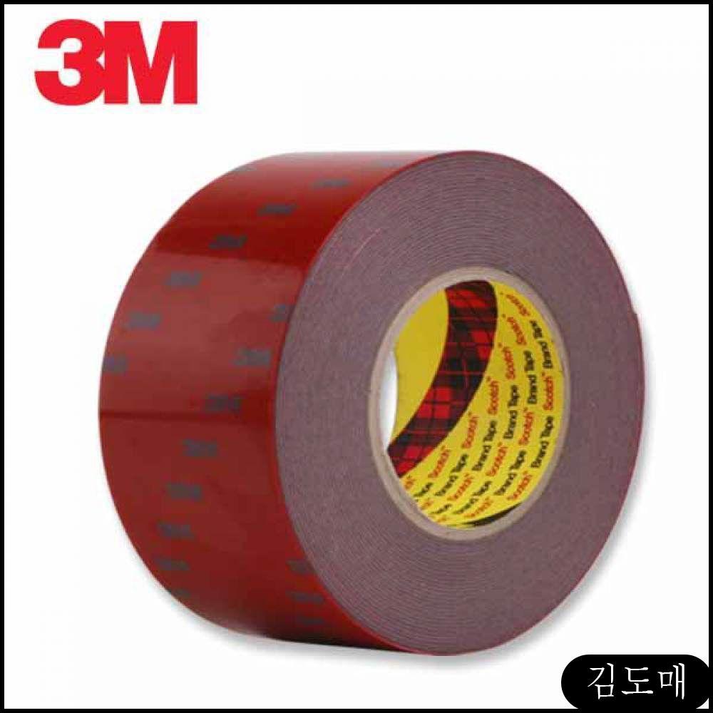 KDM 3M 아크릴 폼 양면테이프 5069 회색 몰딩양면테이프 x 11M 차량용테이프