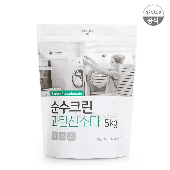 순수크린 과탄산소다 5kg 1등급 산소계표백제 2개이상 세탁조크리너 증정, 1개
