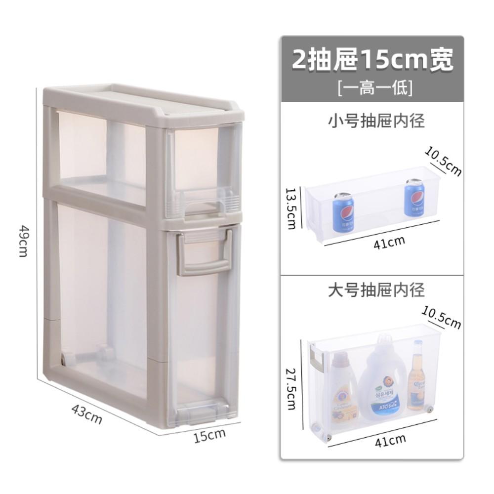 주방 틈새 수납장 200 슬라이딩 서랍형 선반 욕실 좁은 틈새 다층 140 150 160, [폭 15cm -2 층] 높은1칸  낮은1칸 (POP 2265454761)