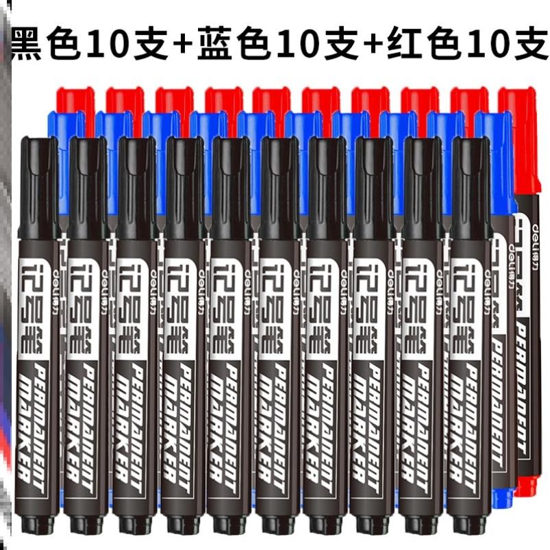 매직 유성마커펜 공업 물빠짐없음 펜대 초필 마카 페인트덧칠펜 방수 타이어 펜, T11-R89-[ 블랙 ]10개+[ 블루 ]10개+[ 레드 ]10개