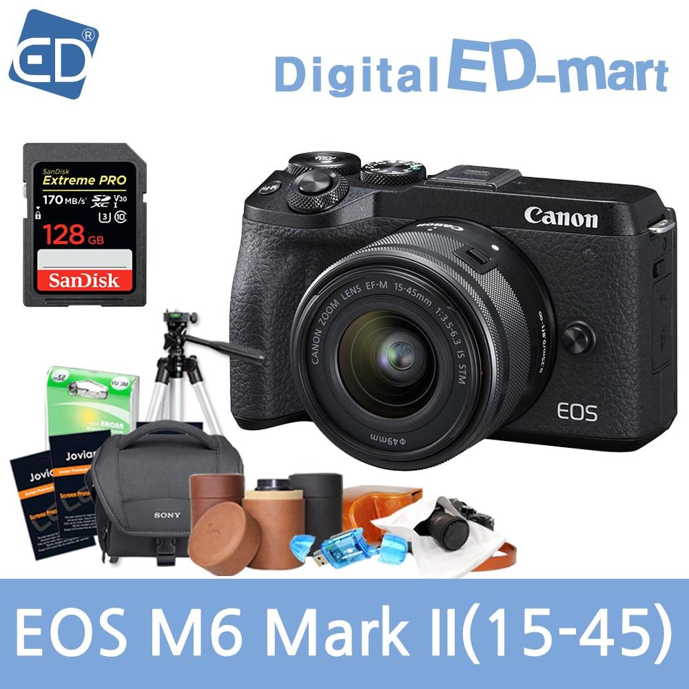 캐논 EOS M6 Mark II 15-45mm 128G패키지 미러리스카메라, 01 캐논 EOS M6 Mark II 15-45mm IS STM/128G+10종패키지 블랙