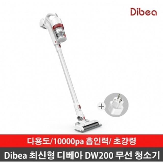 디베아 DW200 최신형 핸디형 무선청소기 1.3Kg, DW200+진드브러쉬+충전받침대+툴클립
