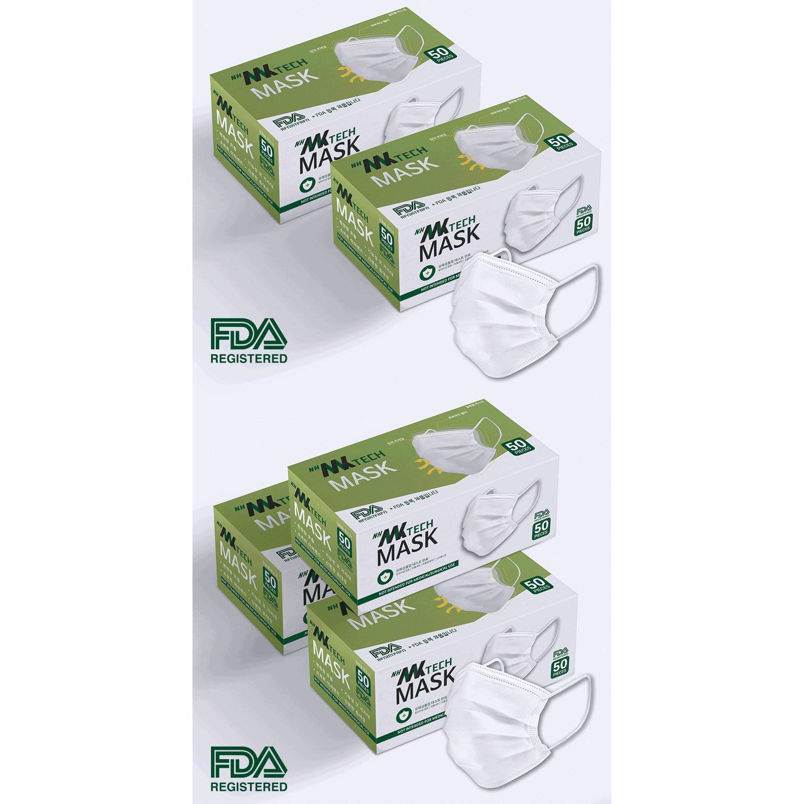 남해 평면마스크 MB필터사용 FDA (미국식약처 등록완료제품) 4BOX구매시 택배비무료 단가인하 1BOX당 6 000원, 화이트 1BOX(50EA)