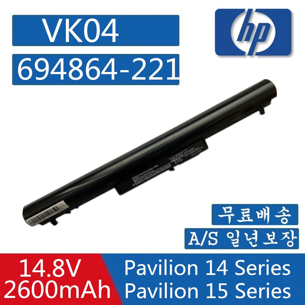 HP VK04 HP노트북배터리 HP VK04 노트북배터리 695192-001 H4Q45AA