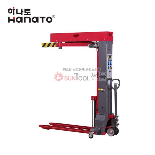 Hanato 하나토 PWA-1600 파레트랩핑기/랩포장기(지게차 모양), PWA-1600 지게차 모양