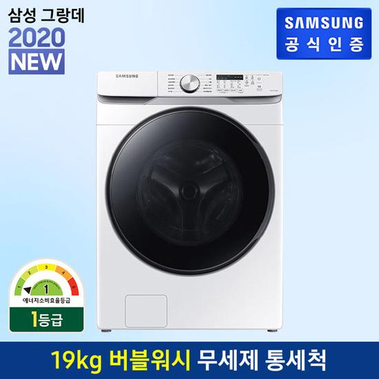 [K쇼핑]삼성 그랑데세탁기 WF19T6000KW, 단일상품