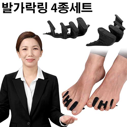 안소미원장의 BK-골드 프리미엄 발가락링 블랙, 1세트