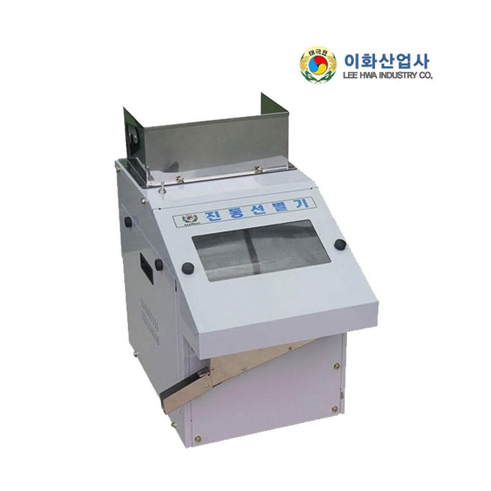 국산 도정된 쌀 싸라기 진동 선별기 LH-800VS, 단일상품
