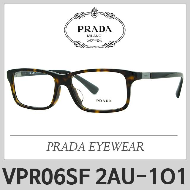 VPR06S-F 2AU1O1 VPR06 VPR06SF 프라다 안경테