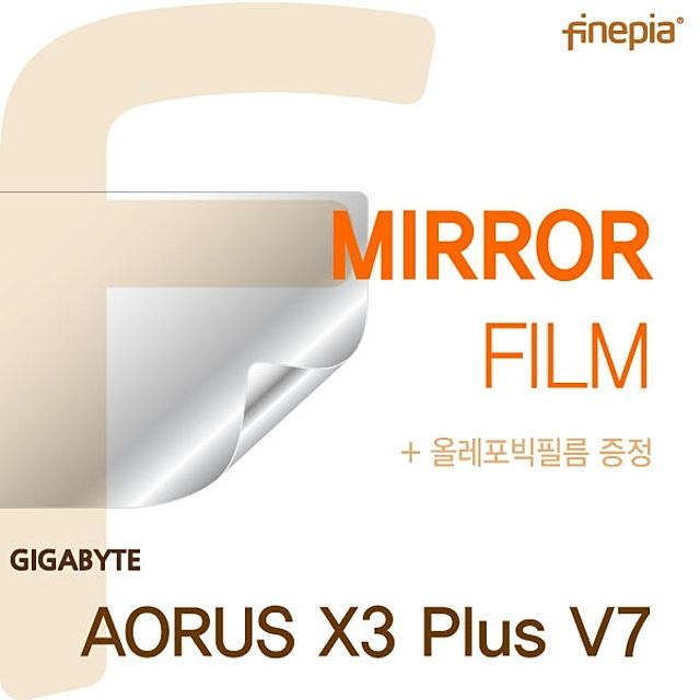 ksw52578 GIGABYTE AORUS X3 Plus V7용 Mirror미러 필름, 1