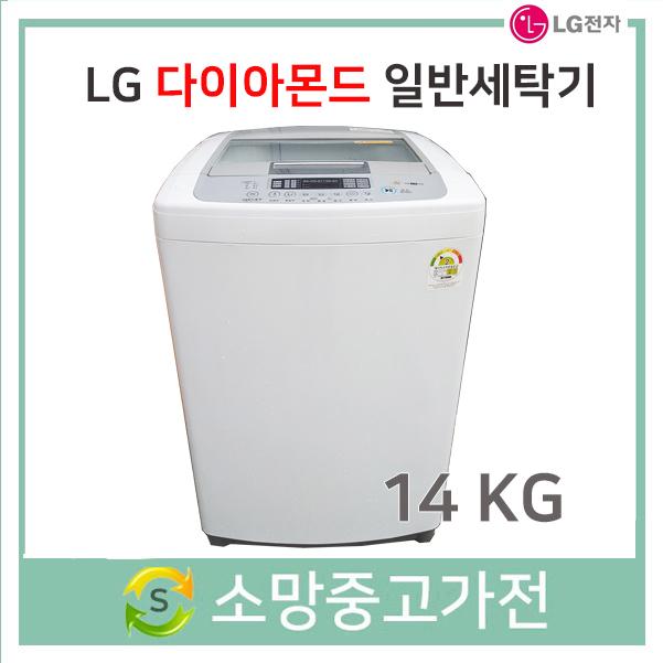 LG 통돌이 세탁기 14KG, T1407W8