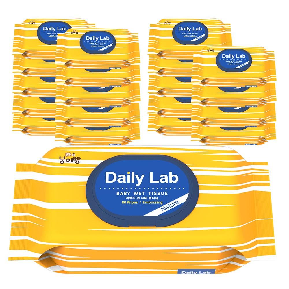 붕어빵 아기 물티슈 데일리랩 네이쳐 엠보싱 대용량 캡형 80매 유아물티슈, 20팩(10+10)