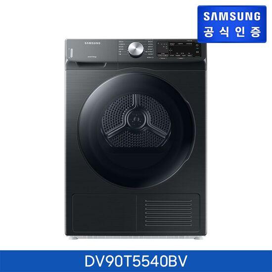 삼성 건조기 9kg 블랙 DV90T5540BV, 스타일:단독설치(무료)-7-5661763587