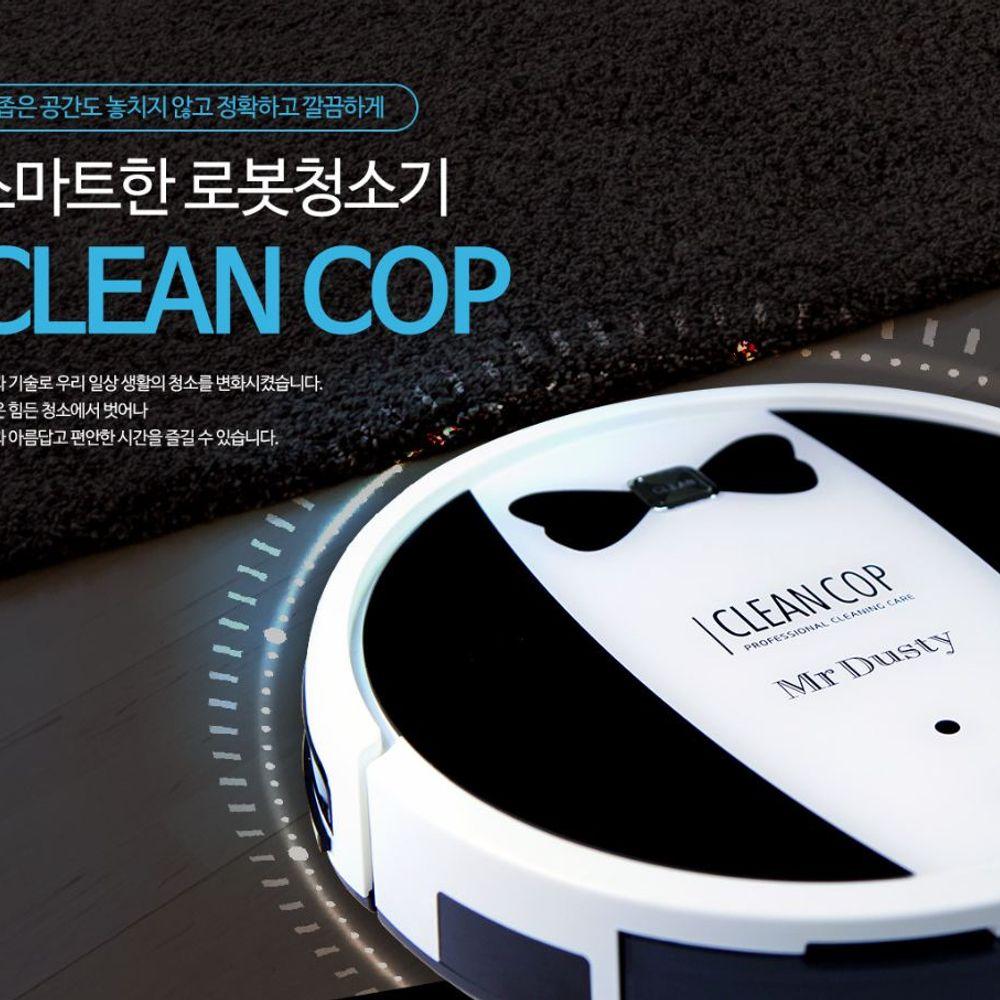 ksw12107 클린캅 디베아 로봇청소기 스마트 by935, 화이트