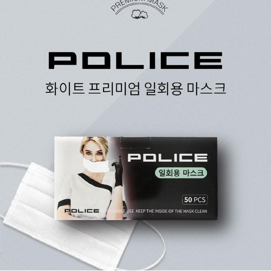 폴리스 여름용 비말 차단 덴탈 마스크 50매, 1박스