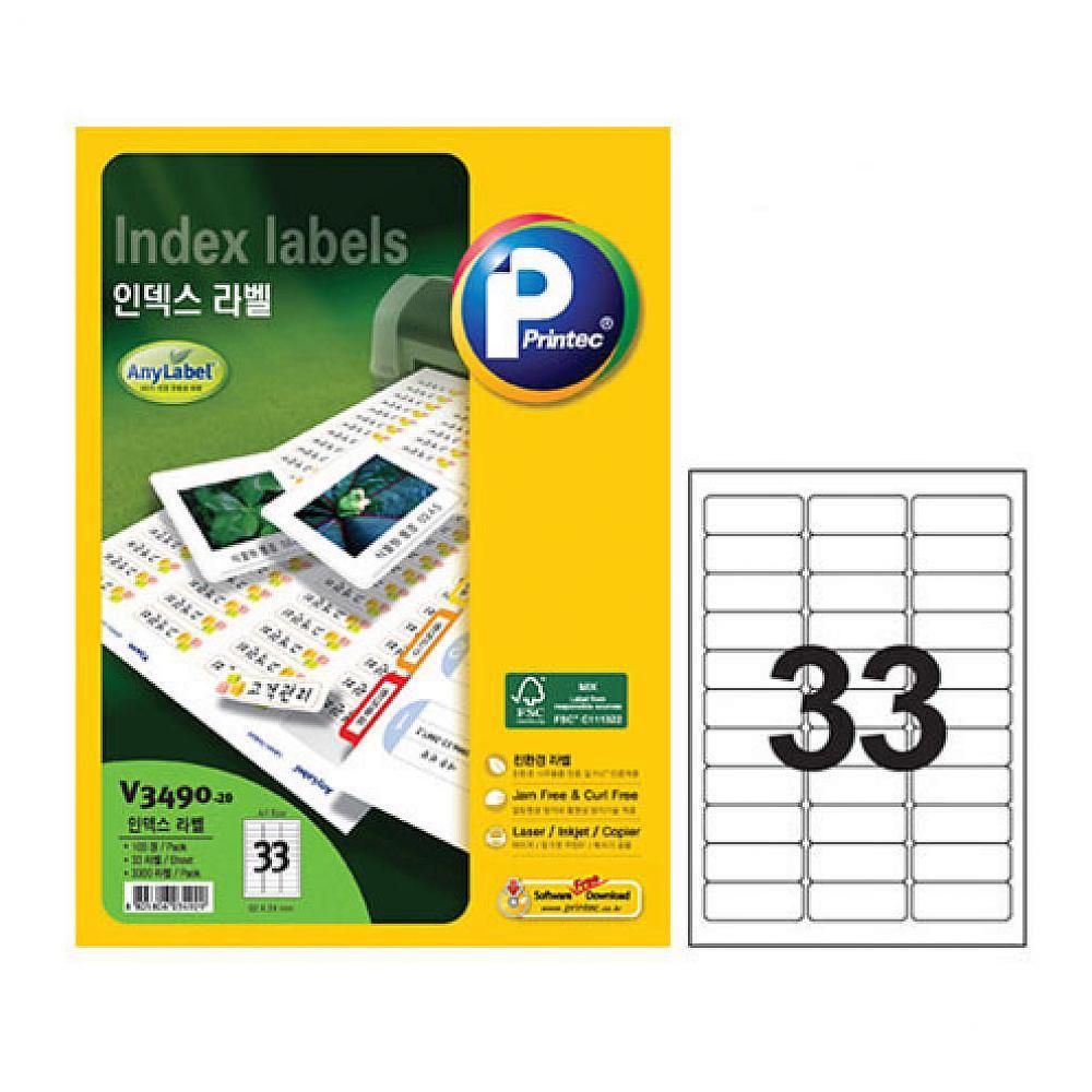 세연상사 애니 인덱스 라벨 V3490 20매 박스 25권입 파일 인덱스라벨지